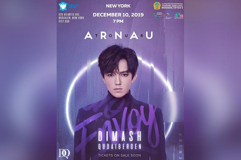 Dimash New York concert tickets on sale now