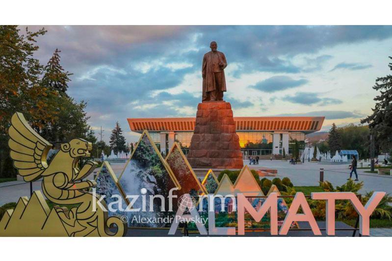 Какие привилегии дает звание «Почетный гражданин города Алматы»