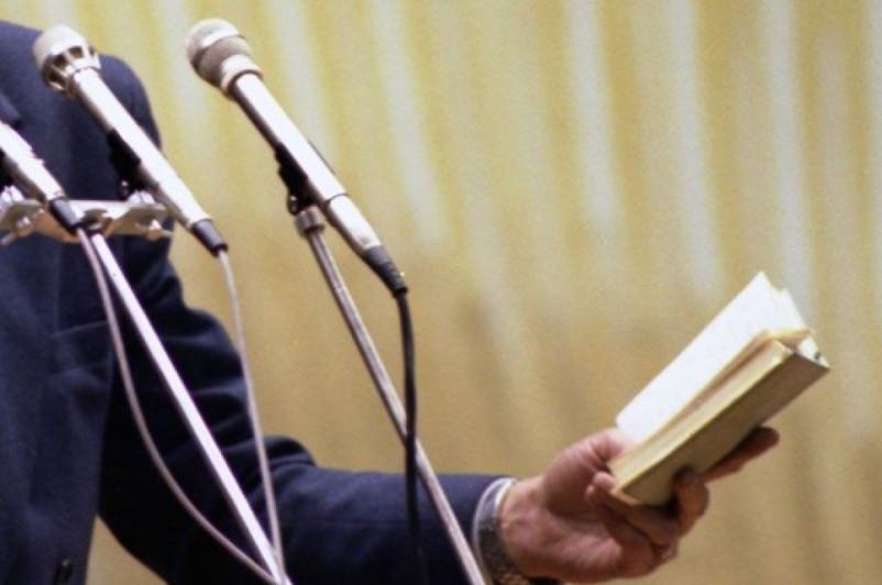 Абай атындағы көркемсөз оқу шеберлерінің республикалық байқауы өтеді
