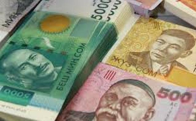 吉尔吉斯斯坦9月国家预算收入超过115亿索姆