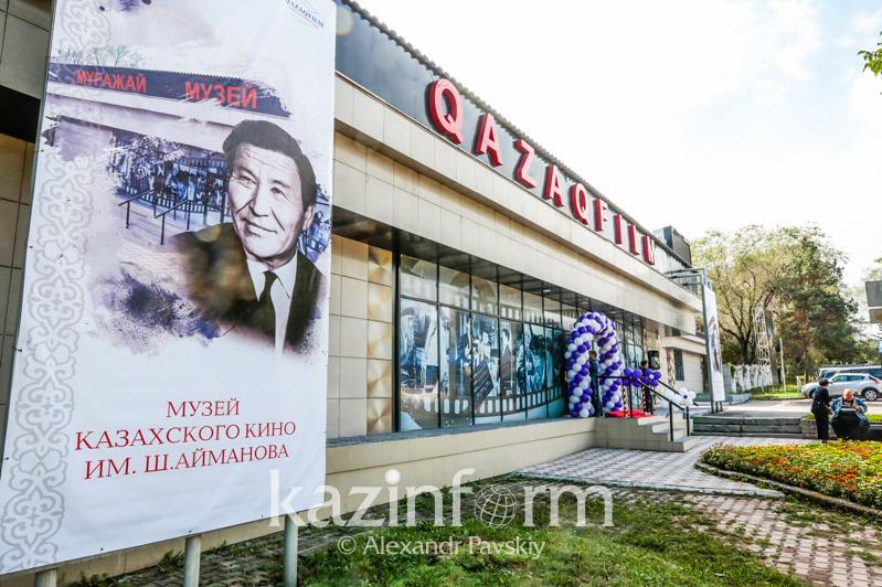 Музей казахского кино имени Шакена Айманова открылся в Алматы