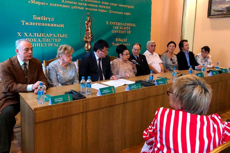 Юбилейный международный конкурс вокалистов Бибигуль Тулегеновой стартовал в Алматы