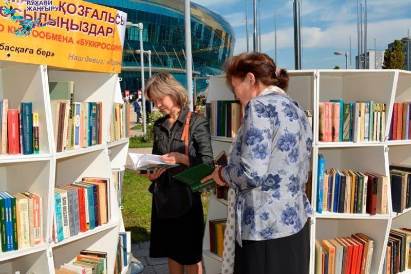 Более шести тысяч горожан приняли участие в акции «Алматы - читающий город»
