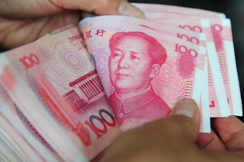 今日早盘:人民币兑坚戈54.4269