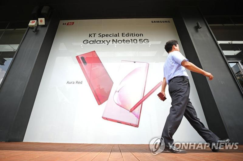 Samsung sells more than 1 million Galaxy Note 10s in S. Korea