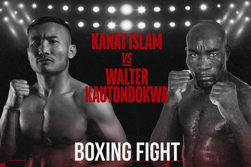 Стал известен соперник Каната Ислама на титульный бой в Алматы