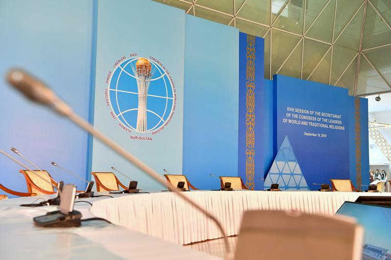 Secretariat of Congress of Leaders of World and Traditional Leaders convenes in Kazakh capital