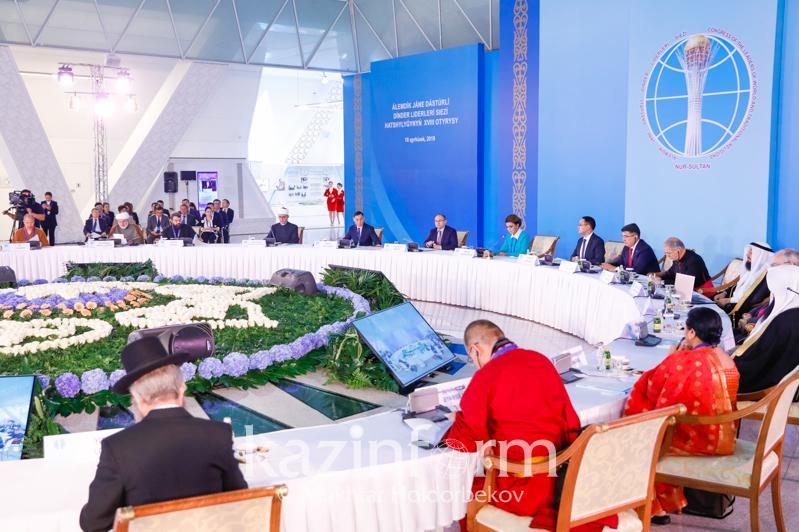 Встреча лидеров крупнейших мировых конфессий в сердце Евразии стала доброй традицией – Дарига Назарбаева