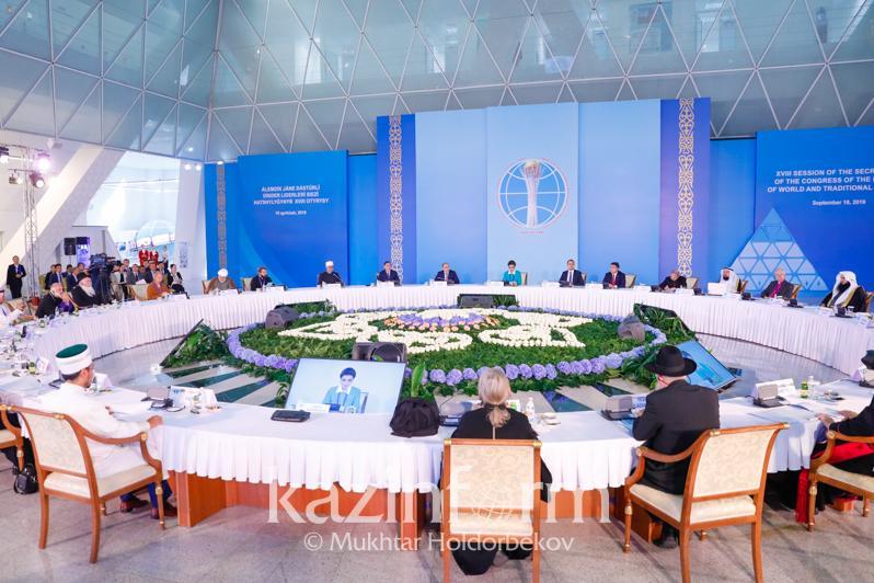 Изменить формат Съезда лидеров мировых и традиционных религий предложили религиозные деятели