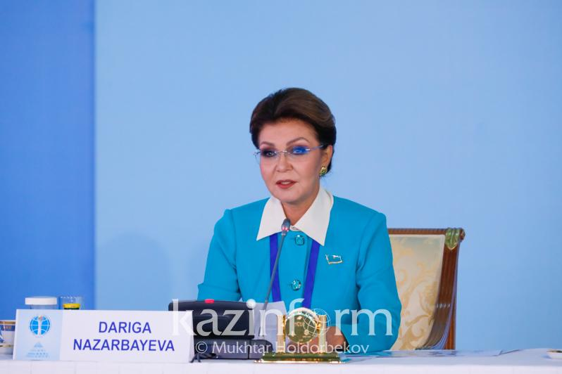 Issues of extremism and terrorism are still relevant, D. Nazarbayeva