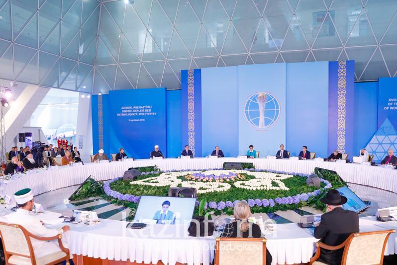 Автором гимна Съезда лидеров мировых и традиционных религий должен стать казахстанец - эксперт