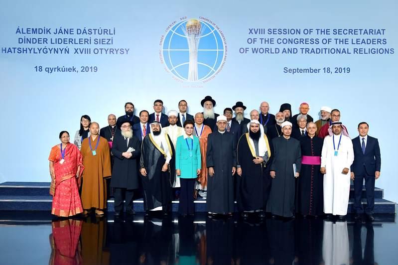 Kazakh Senate Speaker, reps of world and traditional religions meet