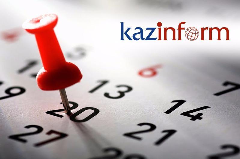 19 сентября. Календарь Казинформа «Дни рождения»