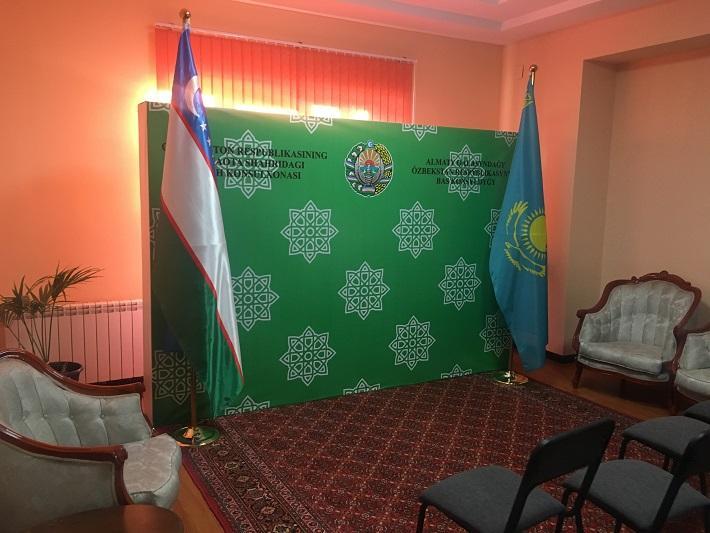 Новое здание консульства Узбекистана открылось в Алматы