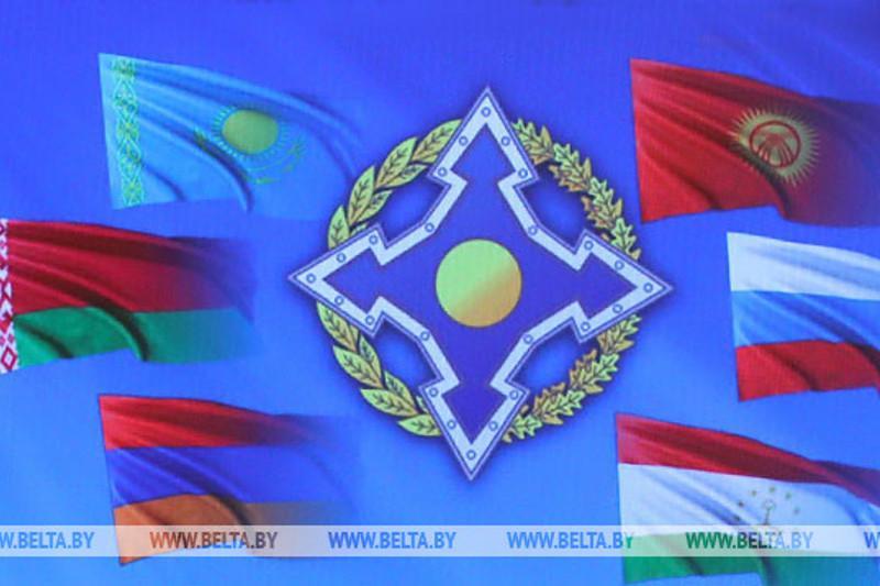 CSTO Collective Security Council to convene in November