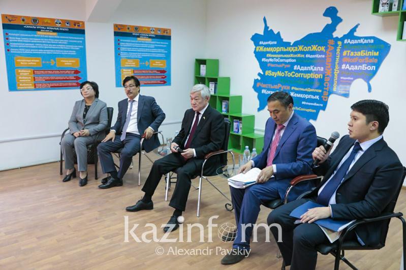 Бердибек Сапарбаев встретился с молодежью Алматы