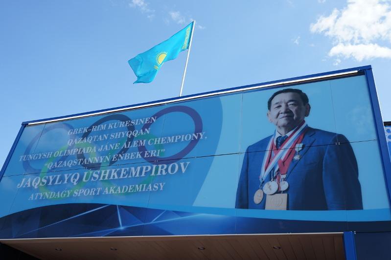 Спортивный объект в Семее получил имя Жаксылыка Ушкемпирова