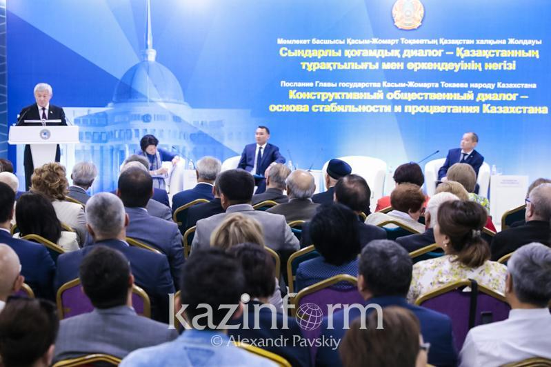 О поддержке бизнеса рассказал Бердибек Сапарбаев на встрече с общественностью Алматы