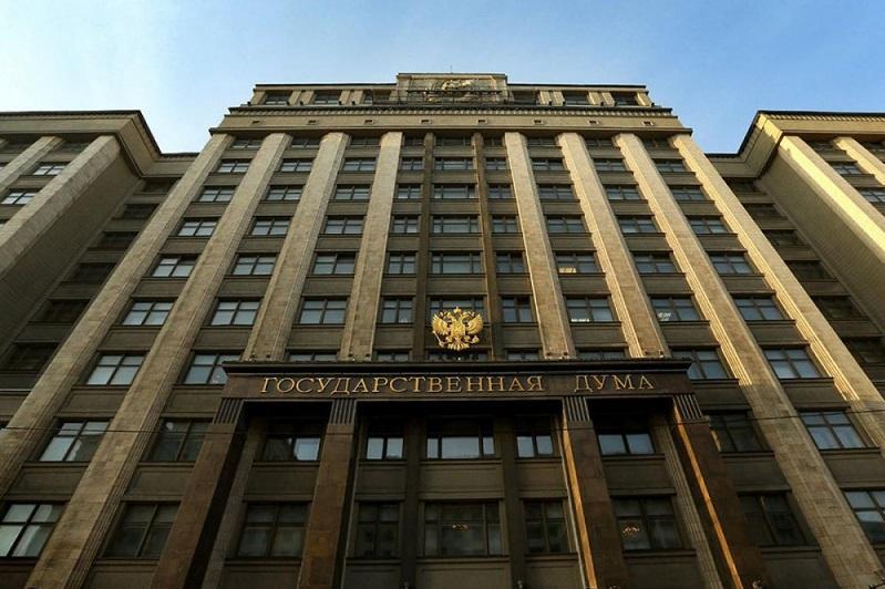 Госдума России ратифицировала Конвенцию о правовом статусе Каспия