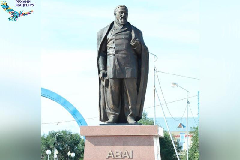 Какие мероприятия проведут к 175-летию Абая в ВКО