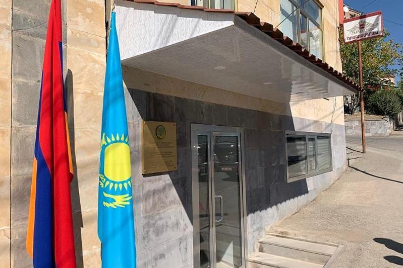 Арменияның Ехегнадзор қаласында Қазақстанның құрметті консулдығы ашылды