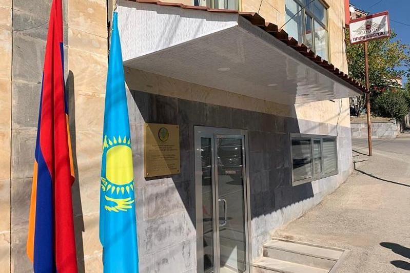 Kazakhstan Honorary Consulate opens doors in Armenian Yeghegnadzor