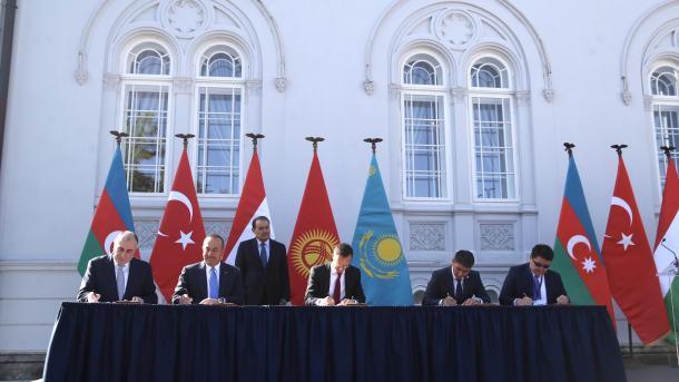 突厥议会驻布达佩斯办事处成立