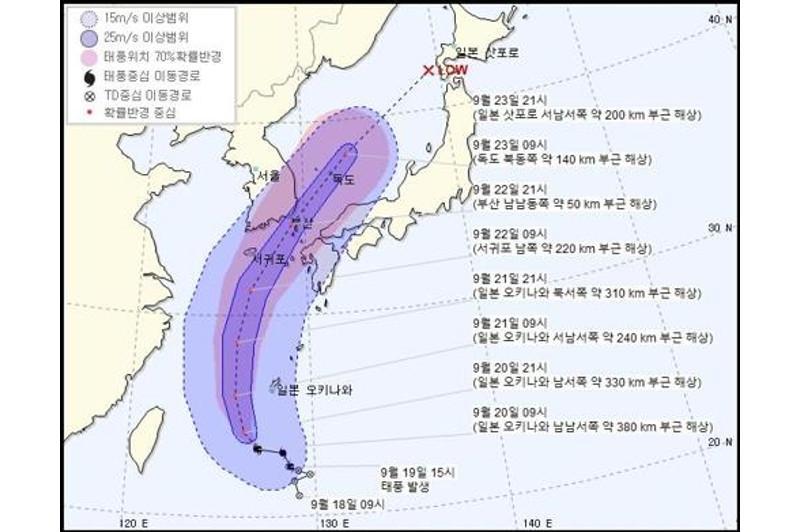 Typhoon Tapah feared to wreak havoc on southern S. Korea