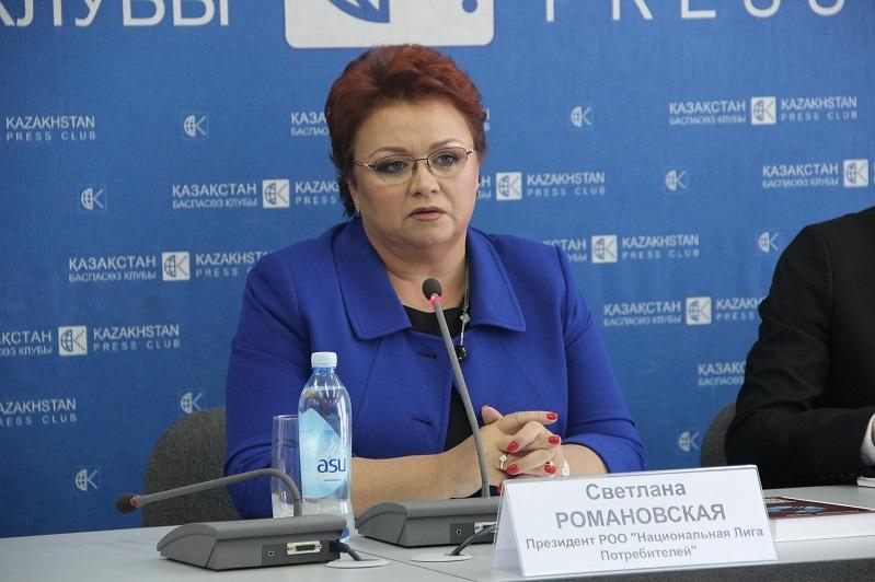 Адал кәсіпкерді сауатты тұтынушы қалыптастырады - Светлана Романовская
