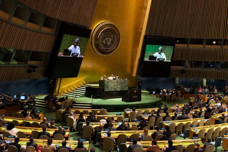 74-ая сессия Генеральной Ассамблеи ООН проходит в Нью-Йорке