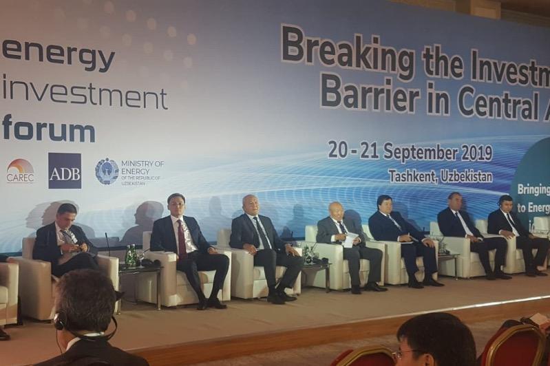Казахстан принял участие в энергетическом инвестфоруме ЦАРЭС в Ташкенте