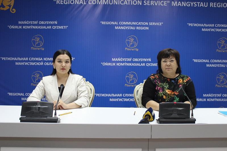 В Мангистауской области АСП получает 9 241 семья