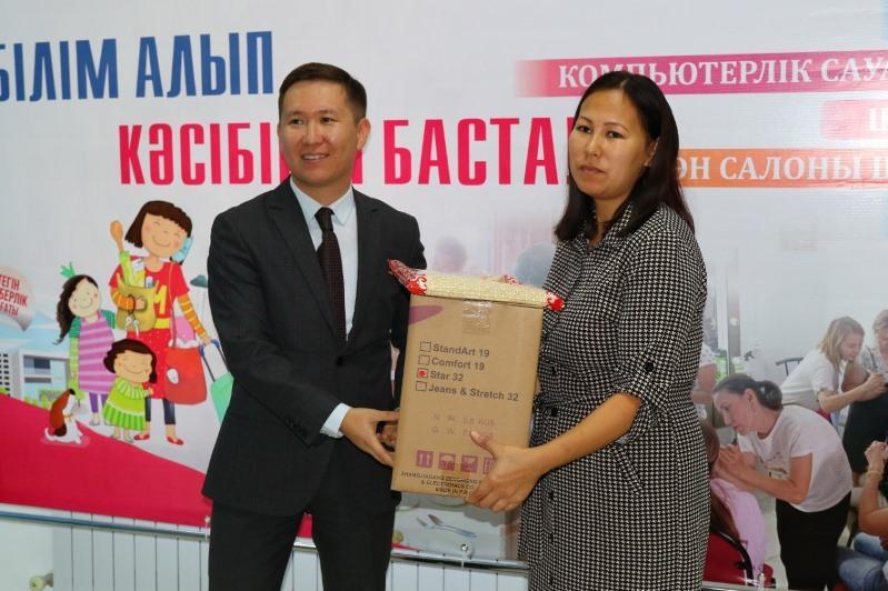 В рамках проекта «Іскер ана» в Атырау наградили 46 матерей