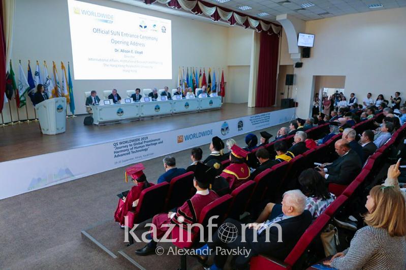 Всемирная конференция и выставка QS World Wide завершилась в Алматы