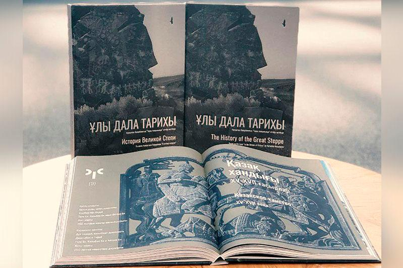 Book «The History of the Great Steppe» receives Card Couture Award-2019