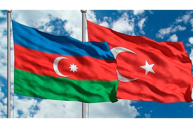 国际突厥学院授予土耳其和阿塞拜疆议会议长金奖