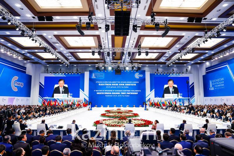 В Нур-Султане стартовало четвертое совещание спикеров парламентов стран Евразии