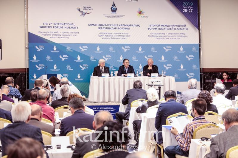 Алматыда екінші халықаралық жазушылар форумы басталды