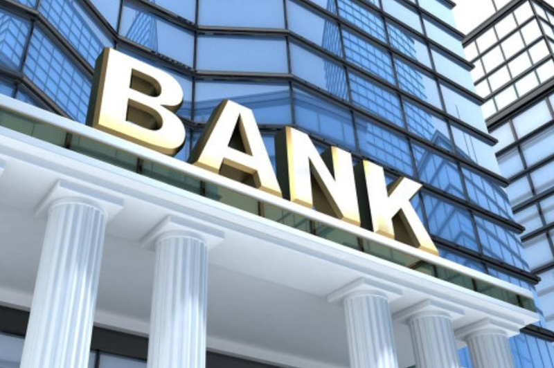 全球银行业2019年共裁员近6万人