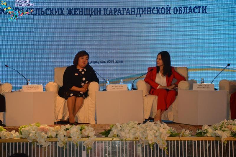 Областной форум сельских женщин прошёл в Абае