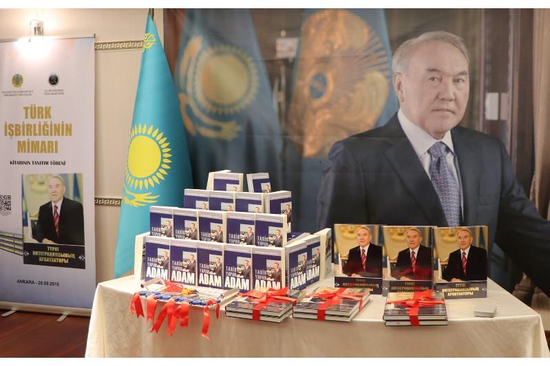 Книга «Архитектор тюркской интеграции» презентована в Анкаре