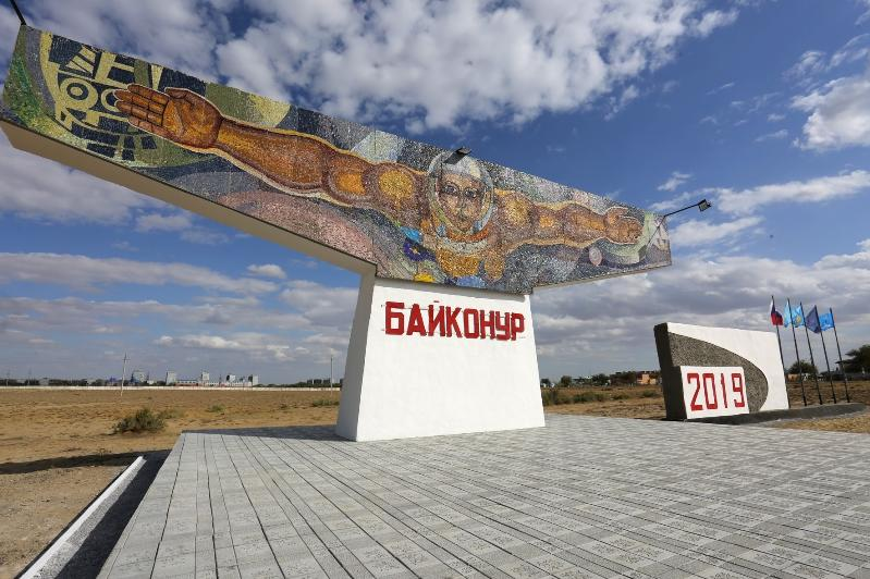 Город Байконур обновляет свой облик