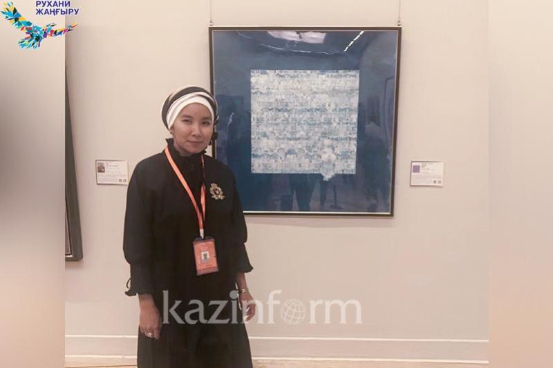 Казахстанские художники представили свои работы в Пекине