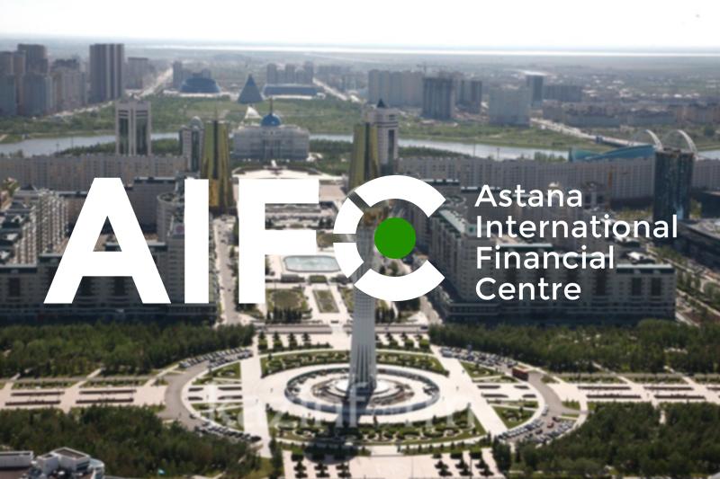 """阿斯塔纳国际金融中心将举办""""国际投资者周""""活动"""
