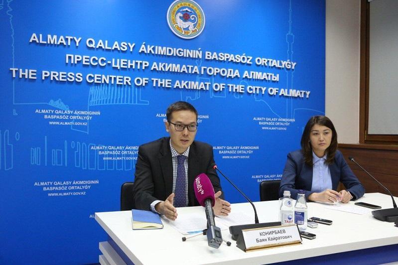 В Алматы оцифруют все госуслуги