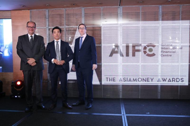 AIFC wins ASIAMONEY award