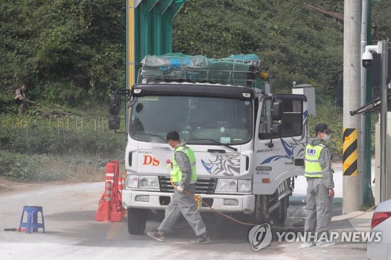 韩国再传非洲猪瘟新确诊病例