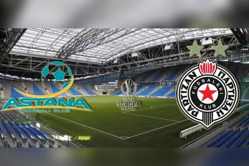 欧联杯:阿斯塔纳球队今晚将主场迎战游击队