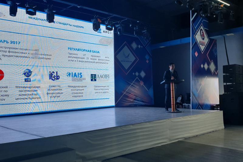 В Туркестане проходит международная неделя инвесторов МФЦА