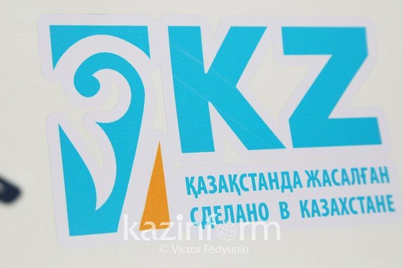 哈萨克斯坦将在十国开设贸易代表处